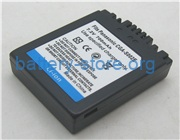 New discount battery for PANASONIC CGA-S002E 1B digital camera  from battery-store.org