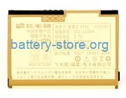 New discount battery for HTC 35H00095-00M mobile phone  from battery-store.org